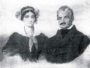 Μιχαήλ και Ελένη Τοσίτσα