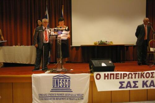 24 ΑΠΡΙΛΙΟΥ 2006 ΕΚΔΗΛΩΣΗ ΜΕ UNESCO ΣΤΟΝ ΟΛΠ (1)